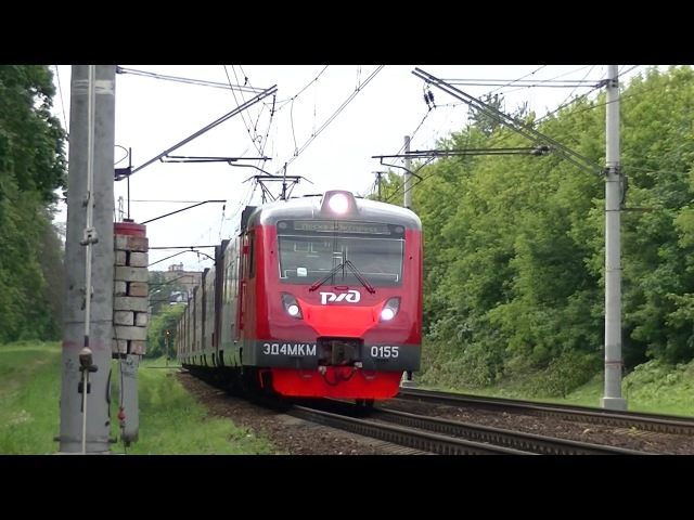 Электропоезд ЭД4МКМ-0155.