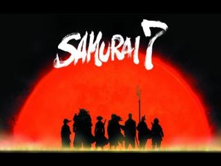 7 самураев. серия 9 in half! (разруби надвое!)