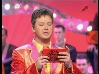 Угадай мелодию (ОРТ, 1999) Николай Лукинский, Николай Бандурин, Михаил Вашуков