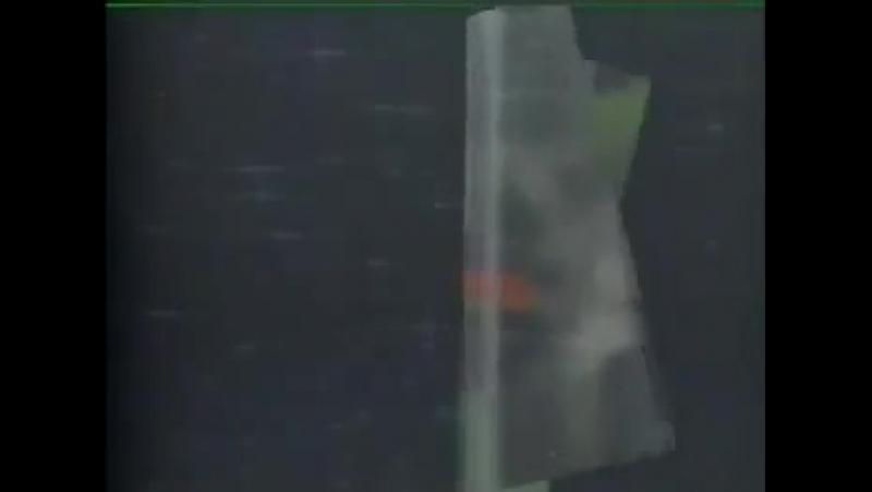 Заставка конца эфира VTV3 Вьетнам 1996 2006