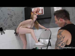 ♉ GloryHole] Dolly Leigh [HD 1080, Big Tits, Black, Blowjob, Cumshot, Interracial, Oral, Sex, Swallow]