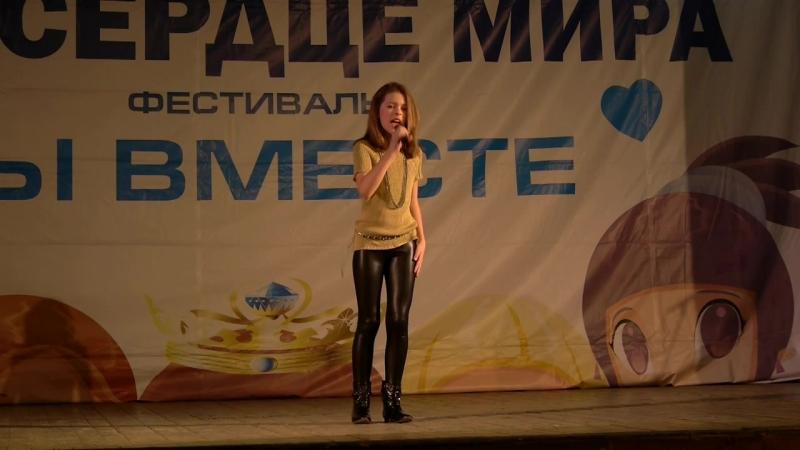 Хрустал сердце 01 2013