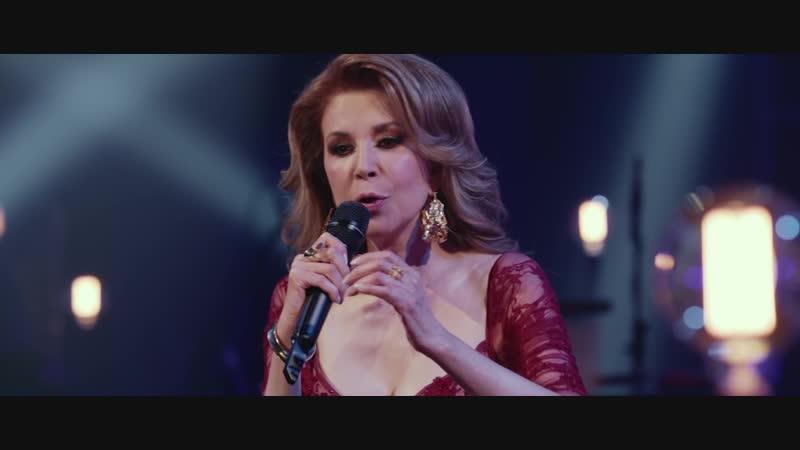 Guadalupe Pineda Procuro Olvidarte ft. Raúl Di Blasio