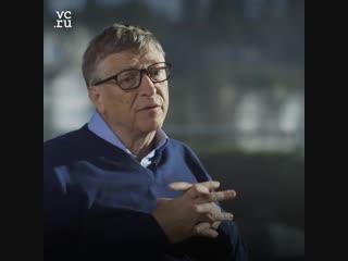 Почему Билл Гейтс рекомендует смотреть сериал Кремниевая долина