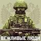 Армейская под гитару - Спецназ