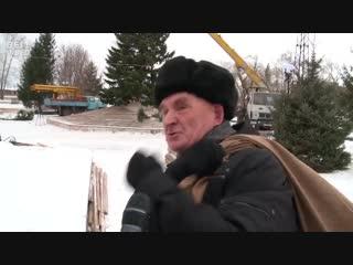 """Появилось полное видео с реакцией жителя Бийска на ёлочку """"Нравится вам ёлочка?"""""""