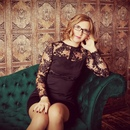 Фотоальбом Лены Стоколясовой