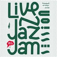 Логотип Live Jazz Jam Session | Каждый четверг | Соль