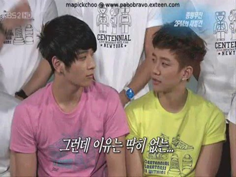 2PM and 2AM COUPLE