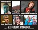 Михаил Делягин фотография #20