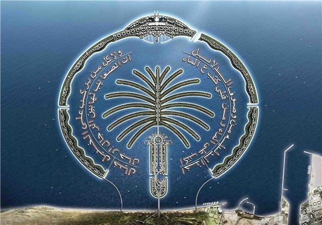 10 роскошных пляжей ОАЭ, изображение №3