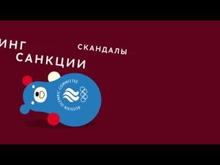 Russian-olympic-mascots-bear