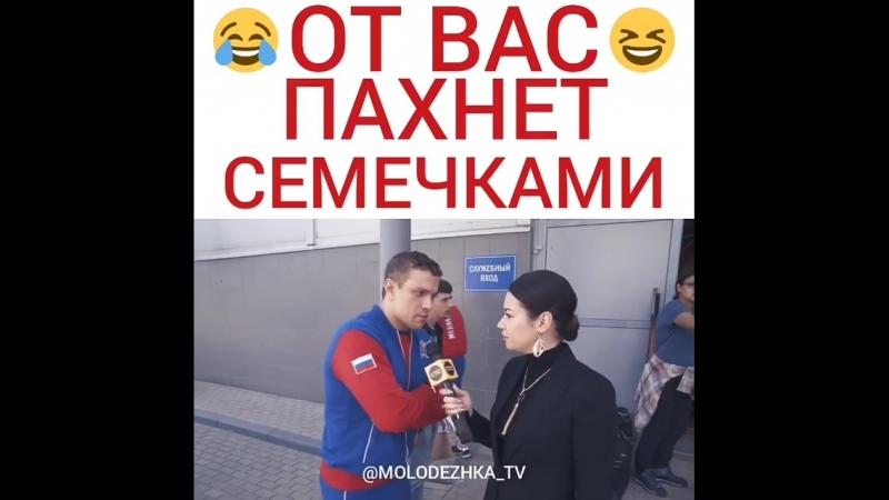 Новые герои сериала Молодежка