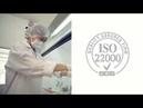 Производство рисового масла TAYRA Eco-Store