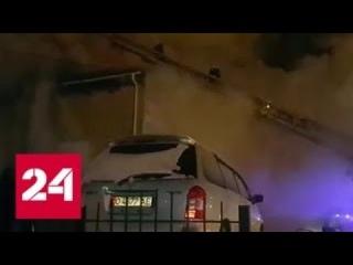 Пожар на территории завода металлоконструкций в Екатеринбурге локализован - Россия 24