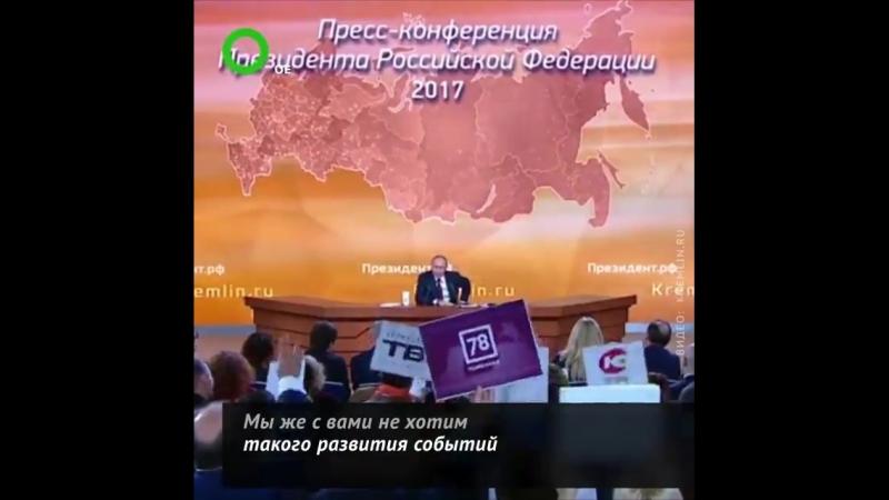 Путин анекдотчик