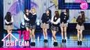 [안방1열 직캠4K] 오마이걸 공식 직캠 '소나기(Shower)' (OHMYGIRL Official FanCam)