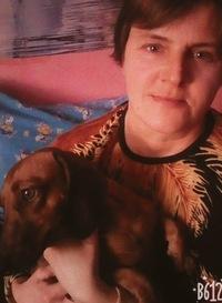 Костенкова Наталья (Ведерникова)