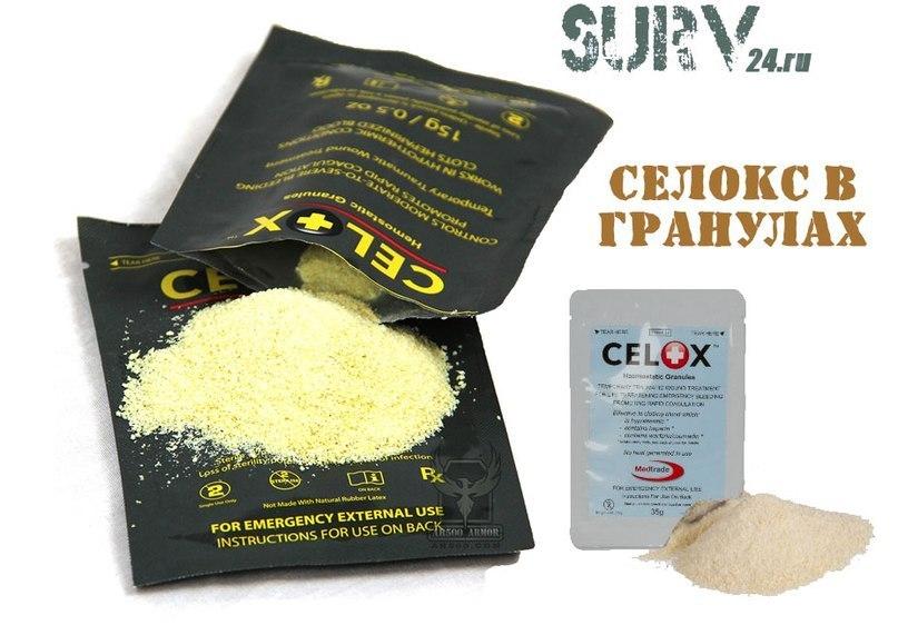 Кровоостанавливающее средство Celox: Полное руководство по применению, изображение №13