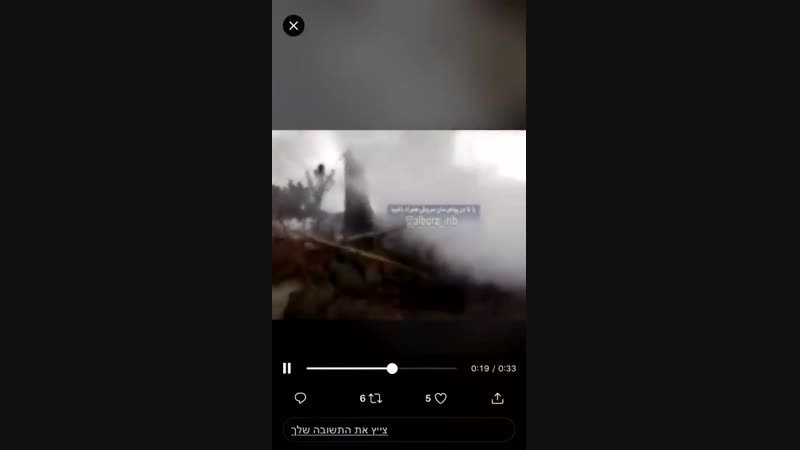 Iran cargo plane crashed near Karaj airport Possibly belongs to army Air Force Boing 707