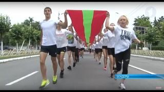 Легкоатлетический пробег в Бендерах