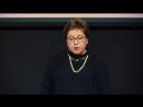 Жизнь на всю оставшуюся жизнь _ Nyuta Federmesser _ TEDxSadovoeRingWomen.mp4