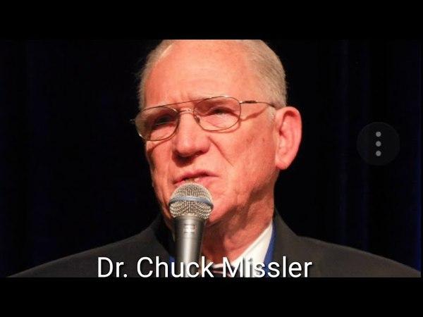 Interesting Revelation Regarding the Passing of Chuck Missler