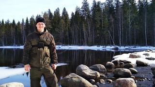 Рыбалка в Карелии. Открытие сезона жидкой воды. Без рыбы