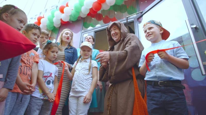 Открытие пиццерии - траттории Папаша Беппе на бульваре Л.Шевцовой