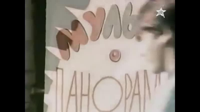 Благие намерения Х ф СССР 1984 г