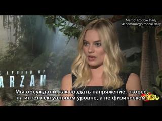 Интервью для «rotten tomatoes» в рамках промоушена фильма «тарзан. легенда» #2 | (русские субтитры)