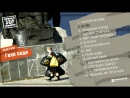 ДДТ Галя ходи Альбом Аудио