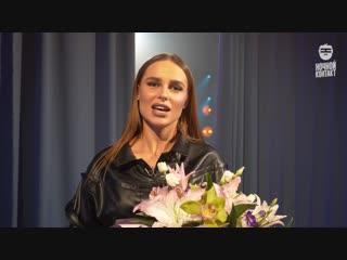 Ханна в гостях у шоу Ночной Контакт.