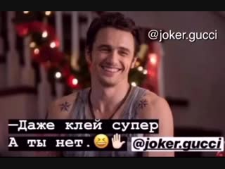 Отметь того кто не супер _rolling_on_the_floor_laughing__point_down_ _x_Трек - Timmy Terner Desiigner_wilted_flower_  ПОДПИСЫВАЙ