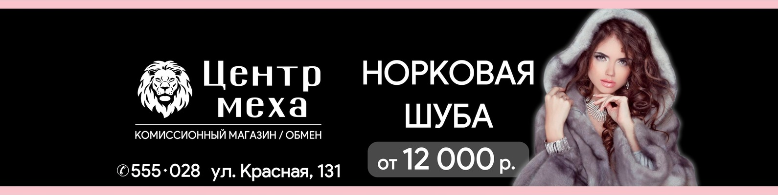 Обмен btc к рублю курс btc-e
