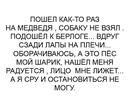 Павел Яцына фотография #9