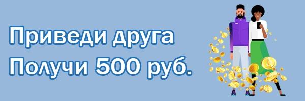 15 декабря планируется взять кредит в банке на сумму 300 тысяч на 21 месяц