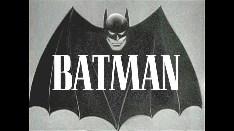 Бэтмен-Сериал-Серия 2 (1943)