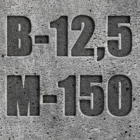 Усть катав бетон купить цена бетона в москве и московской области