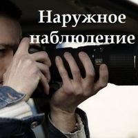 Игорь Гончар