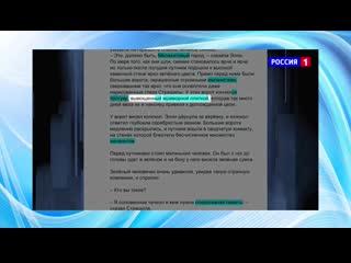 О нашей методике на России-1! Методика быстрого чтения - чудесный метод! Программа на канале Россия-1