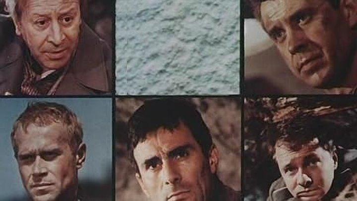 Архив Смерти (ГДР, 1980) Все серии