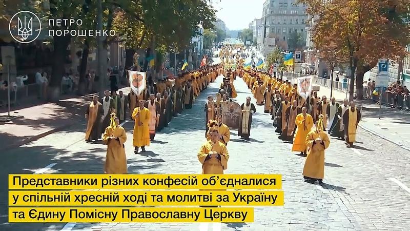 Порошенко: Щиро вдячний Його Всесвятості Варфоломію за любов та увагу до України