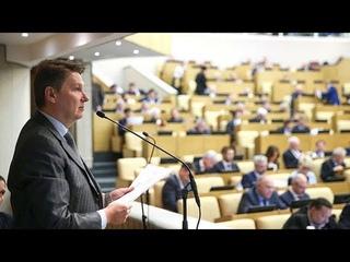 Госдума впервые за много лет приняла бюджет с профицитом