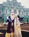Карина Разумовская фотография #18