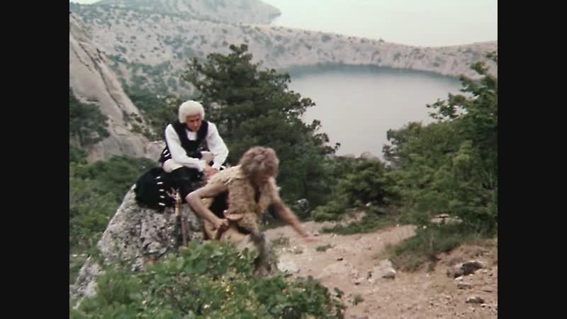 Остров сокровищ 3 серия 1982 год