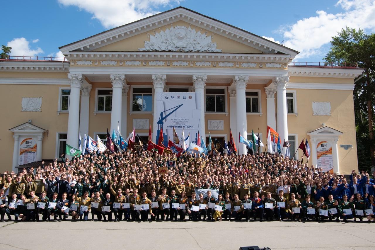 Открытие Всероссийских студенческих строек 2019., изображение №6