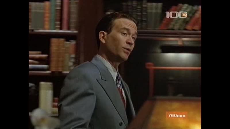 Тайны Ниро Вульфа Игра в бары Детектив 2001