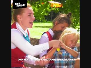 Пацанки 3 сезон 11 Выпуск  Промо