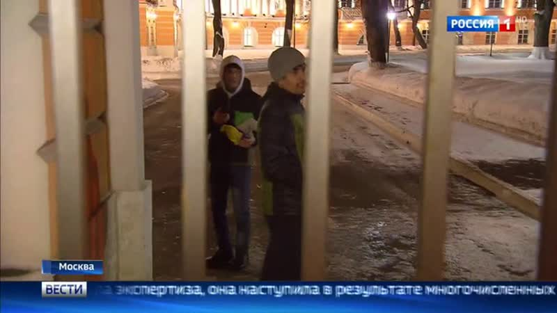 Вести-Москва • В Москве охранные собаки растерзали пенсионерку сотрудник ЧОПа задержан